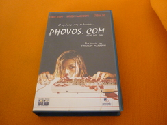 Phovos.Com Old Greek Vhs Cassette From Greece - Video Tapes (VHS)