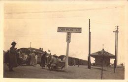Chine, Chin Wang Tao, La Gare, 1931     (bon Etat)  Dim: 13 X 8. - Lugares