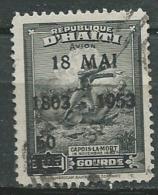 Haiti -  Aerien  - Yvert N°  68  Oblitéré    - Aab15116 - Haiti