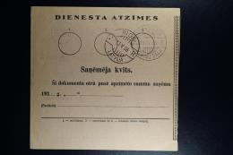 Latvia : Official Money Order 1936 Talsen Riga - Lettland