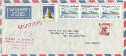 Iraq 1971 Al-Masarif Tower Bable Harbour Basrah Ship Censored Registered Cover - Irak