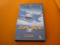 Taxi 3 Old Greek Vhs Cassette From Greece - Autres