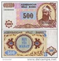 Azerbaijan 500 Manat *UNC* ND (1999) - Azerbaigian