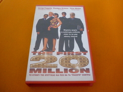 The First $20 Million Is Always The Hardest Old Greek Vhs Cassette From Greece - Autres