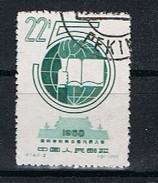 China Y/T 1157 (0) - Neufs