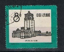 China Y/T 1252 (0) - Neufs