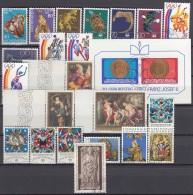 LIECHTENSTEIN  Jahrgang 1976 Gestempelt, Komplett 642-666 - Liechtenstein