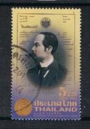 Thailand Y/T 1939 (0) - Thaïlande