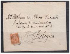1879 - Busta Per L'interno - 1878-00 Umberto I