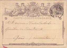 Carte-Correspondance - BORGERHOUT 1873 - Entiers Postaux
