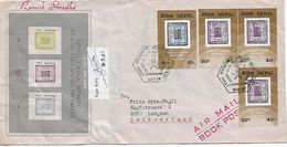 NEPAL 1981 Centenary Of The First Issue Of Nepalese Stamps, FDC USED - Nepal