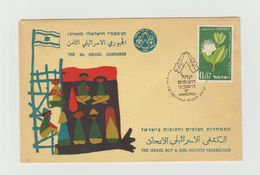 ISRAEL - FDC - SCOUTISME - Brieven En Documenten