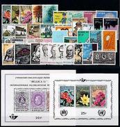 Belgium Belgien Belgique 1970 Complete Year Set Incl. Souv. Sheets MNH - Belgium