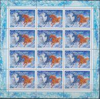 Russia, 2014, Mi. 2125, Sc. 7597, Happy New Year, MNH - Blocks & Sheetlets & Panes