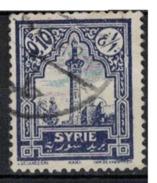 SYRIE        N°  YVERT     154            OBLITERE       ( O   3918  ) - Gebraucht
