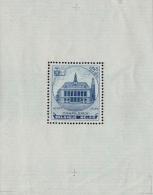 Belgium BL 006A*  Charleroi  H - Blocks & Sheetlets 1924-1960