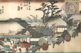 ILLUSTRATEUR  LE JAPON  LE MARCHE - Illustrateurs & Photographes