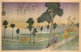 ILLUSTRATEUR   LE JAPON  TEMPETE - Illustrateurs & Photographes