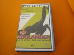 Zoolander Ben Stiller Old Greek Vhs Cassette From Greece - Other