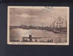 Bulgaria PPC Varna The Harbour 1925 - Bulgaria
