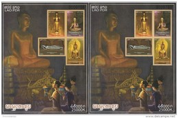 Laos (2014) - 2 Blocks -   /  Art - Budha - Buddha - Buddhism
