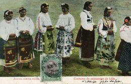 BULGARIE(LOM) - Bulgarien