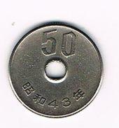 )  JAPAN  50 YEN   1968 ( 43 ) - Japon