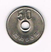 )  JAPAN  50 YEN   1981 ( 56 ) - Japon