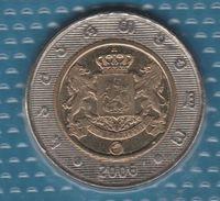 GEORGIA 2 LARI 2006 KM# 94 Bi-métallique Bold Edge Lettering - Georgia