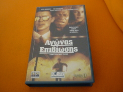 A Better Way To Die Old Greek Vhs Cassette From Greece - Autres