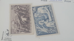 LOT 370642 TIMBRE DE FRANCE FRANCE NEUF** LUXE - France