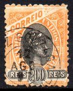 Brasil 85 Madrugada U (d) - Ongebruikt