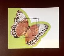 Laos 1993 Butterflies Minisheet MNH - Butterflies