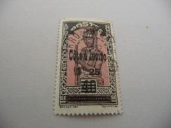 TIMBRE  COTE  D'IVOIRE   N  102        COTE  2,60  EUROS    OBLITERE - Costa D'Avorio (1892-1944)