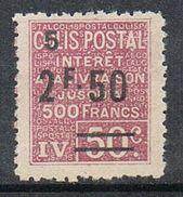 FRANCE COLIS POSTAL N°76 N* - Neufs