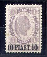 LEVANT - 30* - FRANCOIS-JOSEPH 1er - Oriente Austriaco