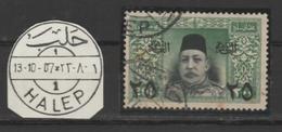 Used Ottoman Stamp Canceled Alep Halep Syria 1907 With Specimen Postmark - 1837-1914 Smyrna