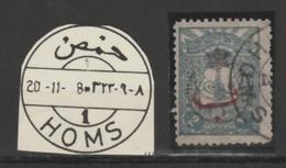 Used Ottoman Stamp Canceled Homs Syria 1908 With Specimen Postmark - 1837-1914 Smyrna
