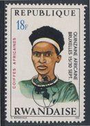 Ruanda Rwanda 1973 Mi 592 A YT 550 + Optd ** Rwanda Woman – African Hairdresses / Ruanda Haartracht - Costumes