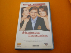 Tadpole Old Greek Vhs Cassette From Greece - Autres