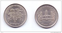 Cambodia 1 Riel 1970 Khmer Republic - Cambodge