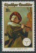 "Ruanda Rwanda 1974 Mi 642 A YT 593 ** ""The Flute Player"" By Judith Leyster (1609-1660) / Junge Mit Flöte / Flûte - Rwanda"