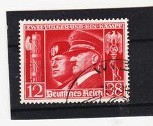 EBA628  DEUTSCHES REICH 1941  MICHL 763  Used / Gestempelt Siehe ABBILDUNG - Deutschland