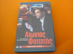 Aionios Foititis Old Greek Vhs Cassette From Greece - Autres