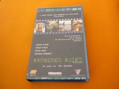 Stolen Summer Old Greek Vhs Cassette From Greece - Autres