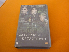 Terminal Error Old Greek Vhs Cassette From Greece - Autres