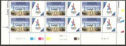 France 2017 Paris 2024 Surcharge 13/09/2017 LIMA Bas De Feuille 6 Timbres Neufs** Daté 11.04.17 - France