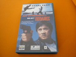 Who Am I? Jackie Chan Old Greek Vhs Cassette From Greece - Autres