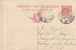 Veglie. 1917. Annullo Guller VEGLIE  (LECCE), Su Cartolina Postale - Storia Postale