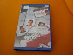 Pilgrim Old Greek Vhs Cassette From Greece - Video Tapes (VHS)